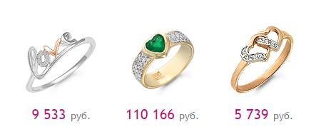 Где можно купить кольцо с бриллиантом?