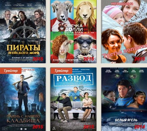 лучшие русские фильмы и сериалы про вов