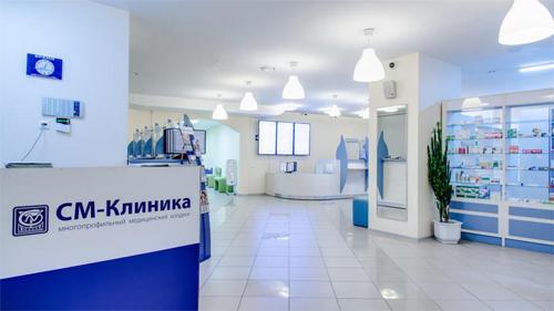 http://www.smclinic.ru/