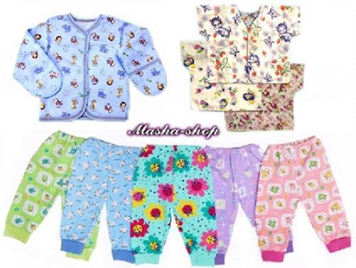 Выбираем первую одежду для малышей