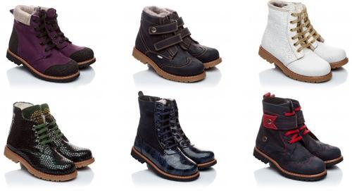 Мода и комфорт в зимней обуви для детей