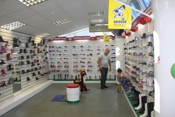 Детская обувь Котофей оптом – цены производителя и выгодные условия