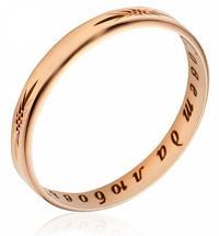 Cвадебные кольца