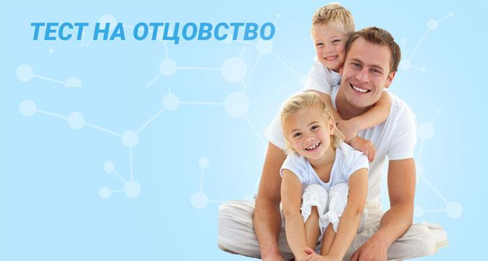 ДНК-тестирование