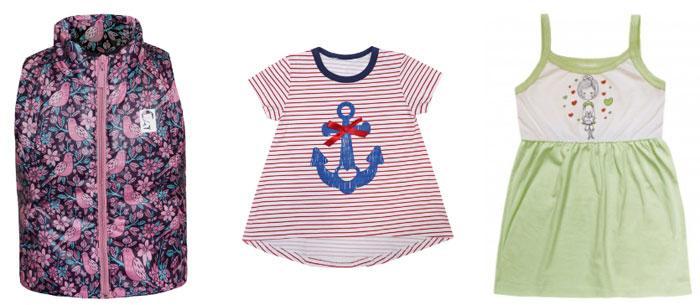 Одежда для ребенка: важные критерии выбора