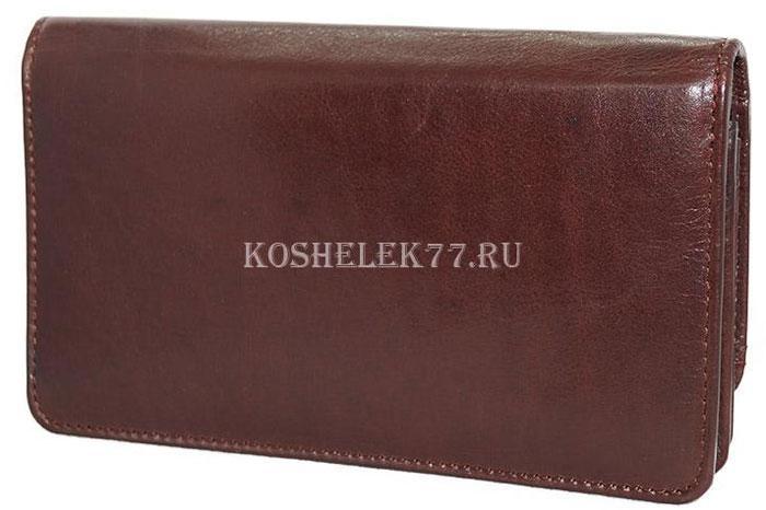 Как выбрать женский кошелёк?