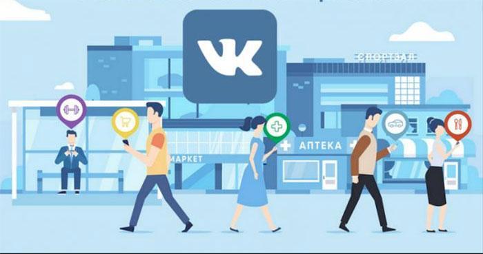Услуги таргетированной рекламы ВКонтакте