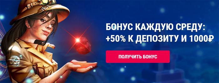 Вулкан – лучшее онлайн казино