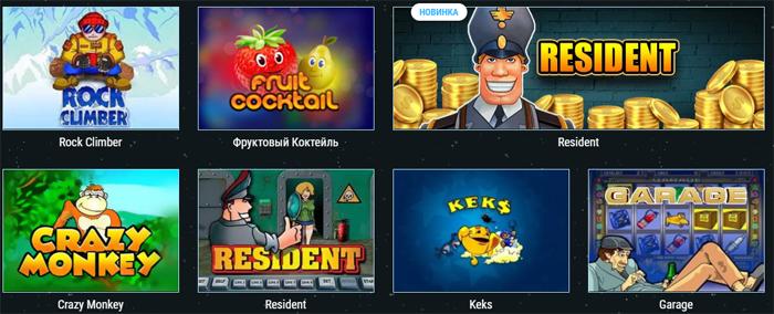 Мобильная версия интернет-казино АЗИНО 777
