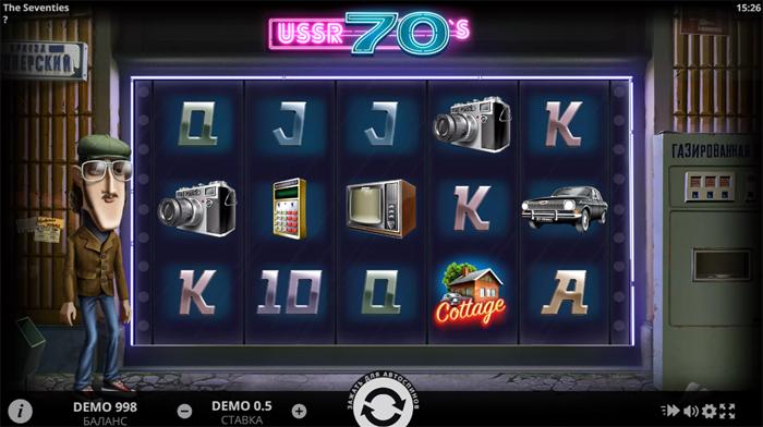 Игровые автоматы онлайн: как определиться с выбором